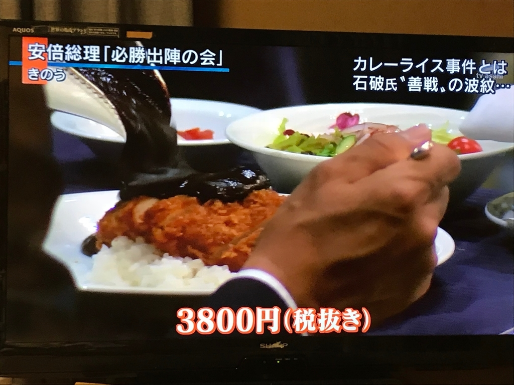 f:id:kaito_blue9:20180921222426j:plain