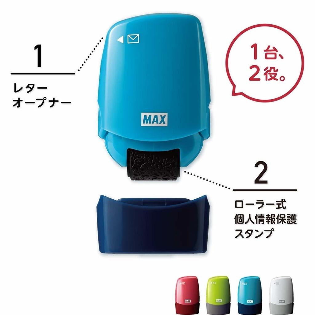 f:id:kaito_blue9:20181012174759j:plain