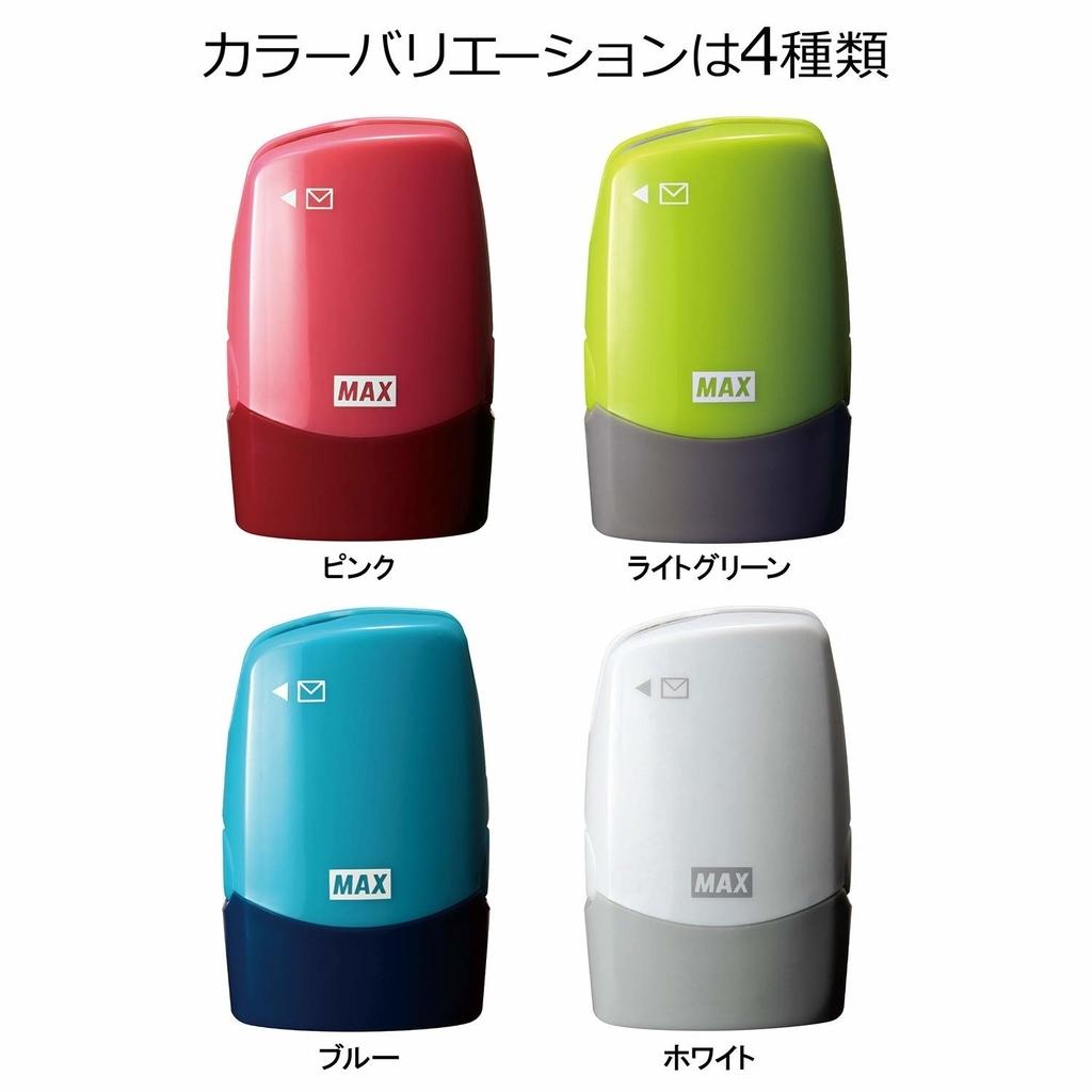 f:id:kaito_blue9:20181012174804j:plain