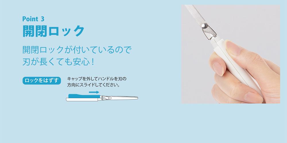 f:id:kaito_blue9:20181015175802j:plain