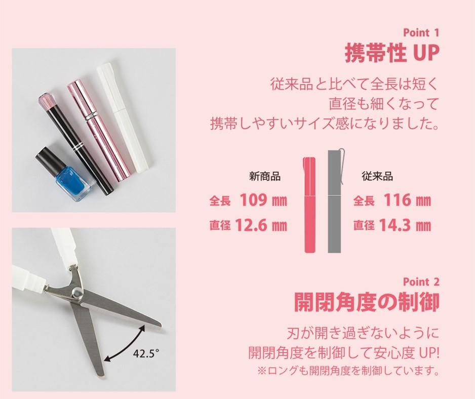 f:id:kaito_blue9:20181015182203j:plain