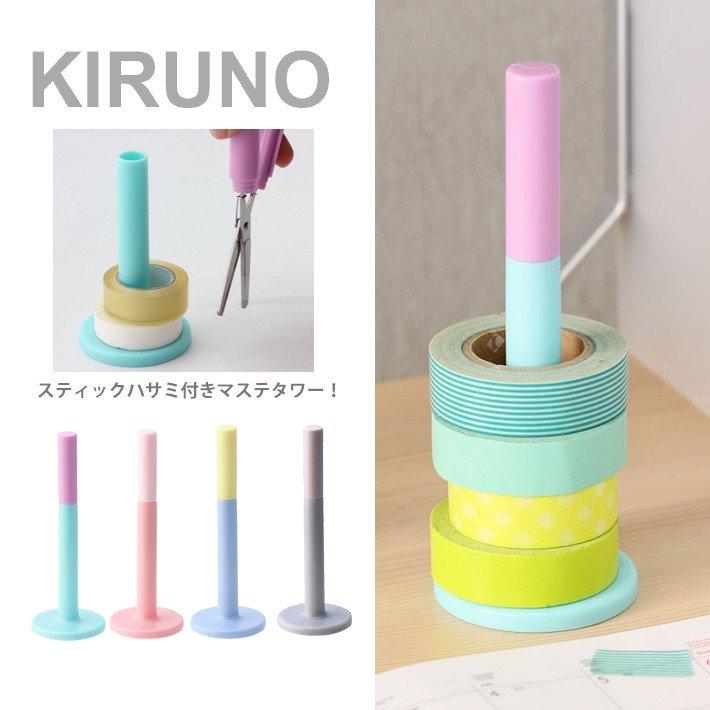 f:id:kaito_blue9:20181015183320j:plain