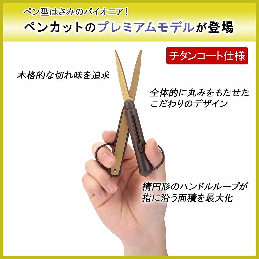 f:id:kaito_blue9:20181015185857j:plain