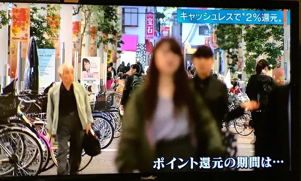 f:id:kaito_blue9:20181016135546j:plain
