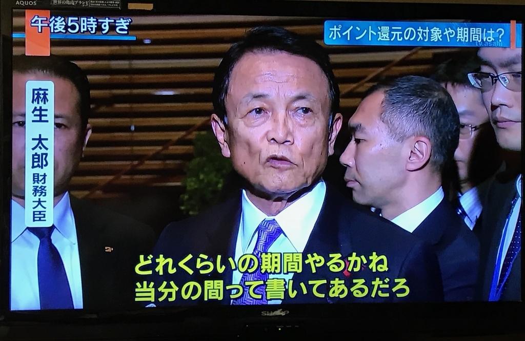 f:id:kaito_blue9:20181016135559j:plain