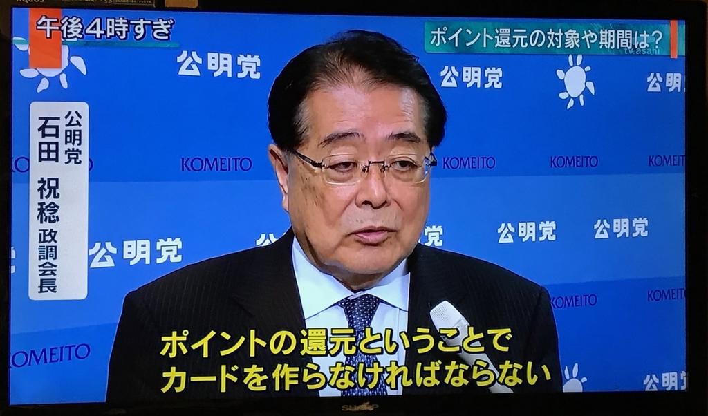 f:id:kaito_blue9:20181016135927j:plain