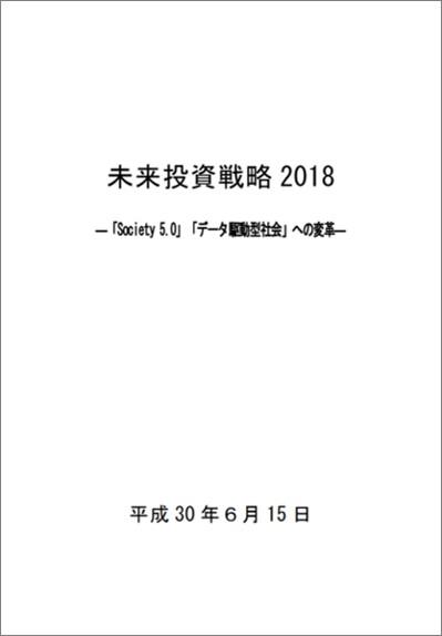 f:id:kaito_blue9:20181016141246j:plain