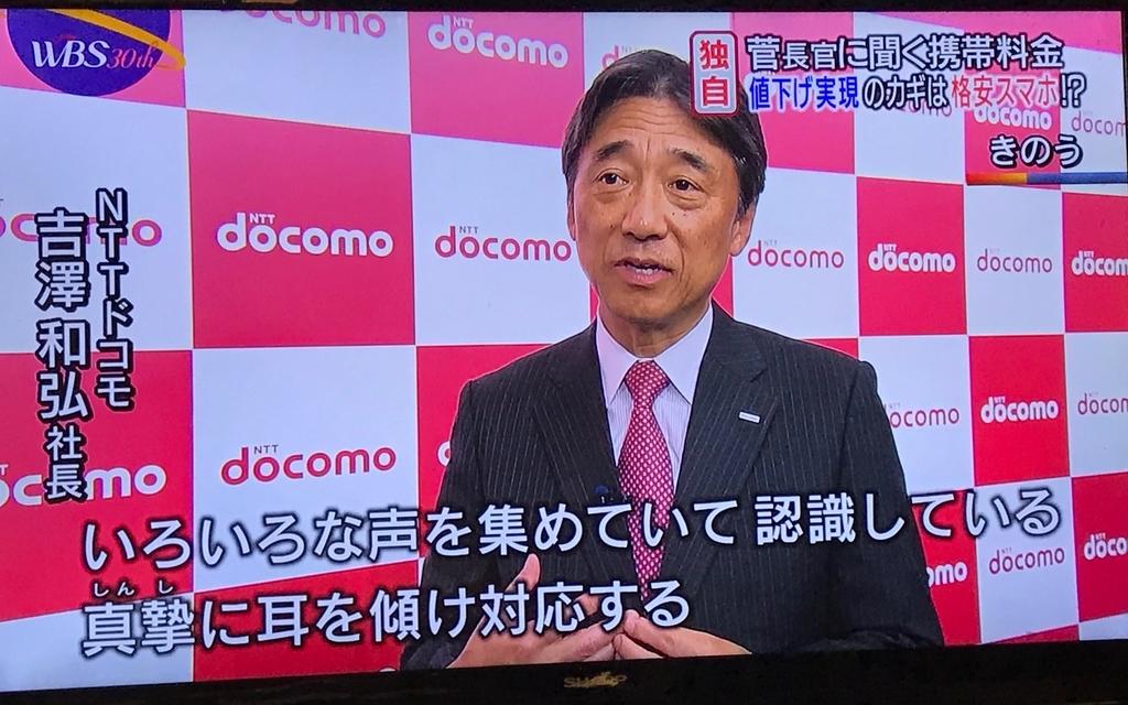 f:id:kaito_blue9:20181019201717j:plain