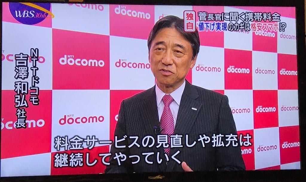 f:id:kaito_blue9:20181019201719j:plain