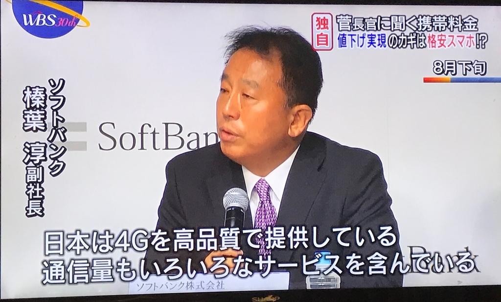 f:id:kaito_blue9:20181019201723j:plain