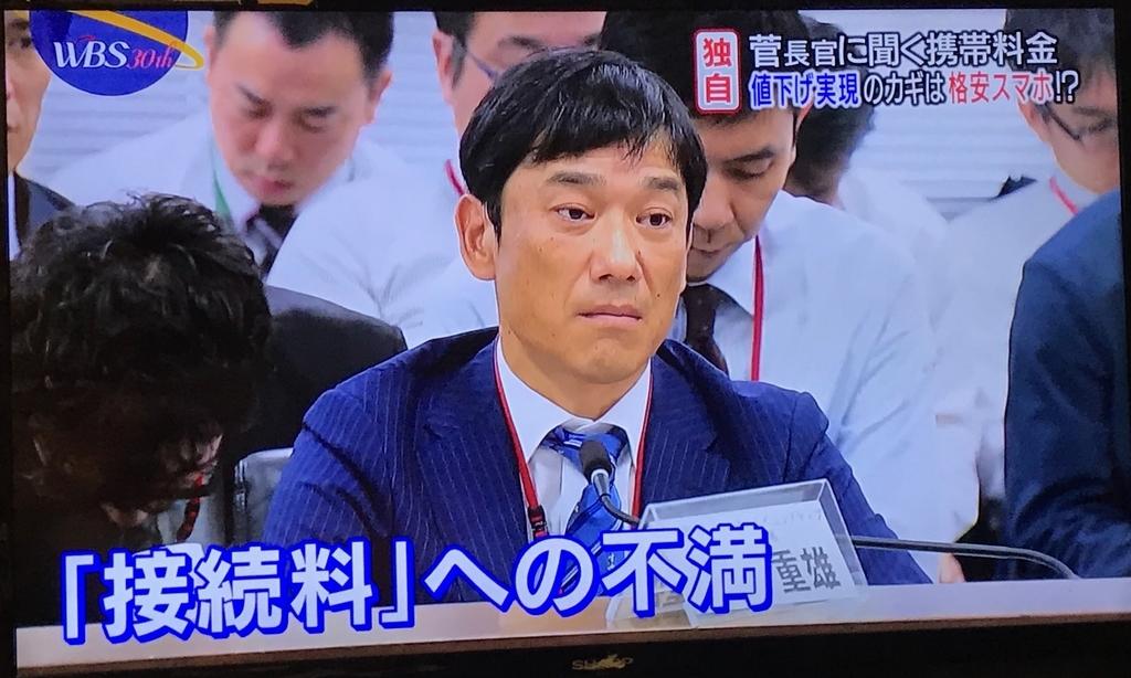 f:id:kaito_blue9:20181019201746j:plain