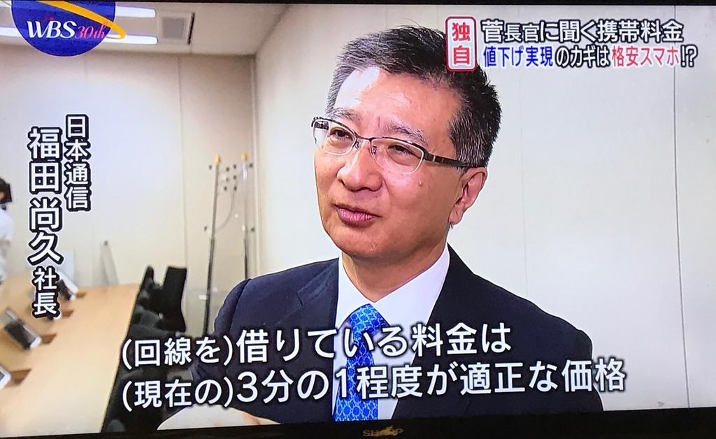 f:id:kaito_blue9:20181019201755j:plain