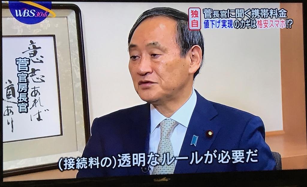 f:id:kaito_blue9:20181019201823j:plain
