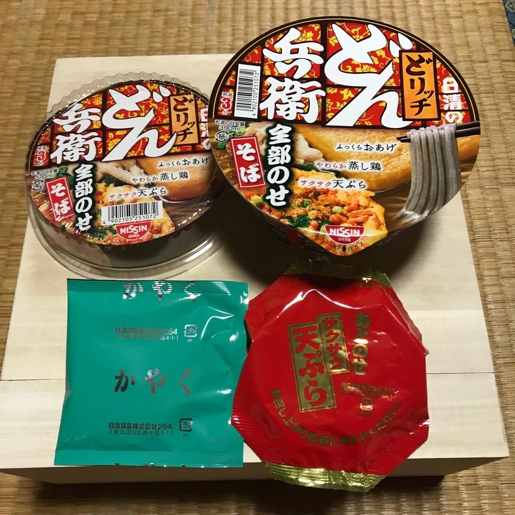 f:id:kaito_blue9:20181022155329j:plain