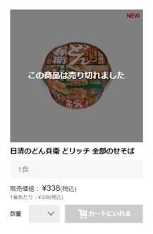 f:id:kaito_blue9:20181022171045j:plain
