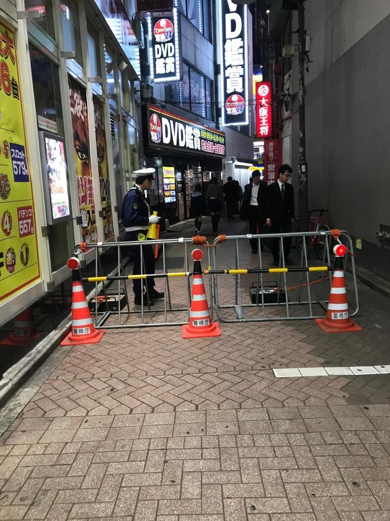 f:id:kaito_blue9:20181031224834j:plain