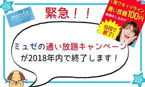 f:id:kaito_blue9:20181205001629j:plain