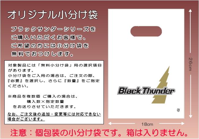 f:id:kaito_blue9:20190129181221j:plain