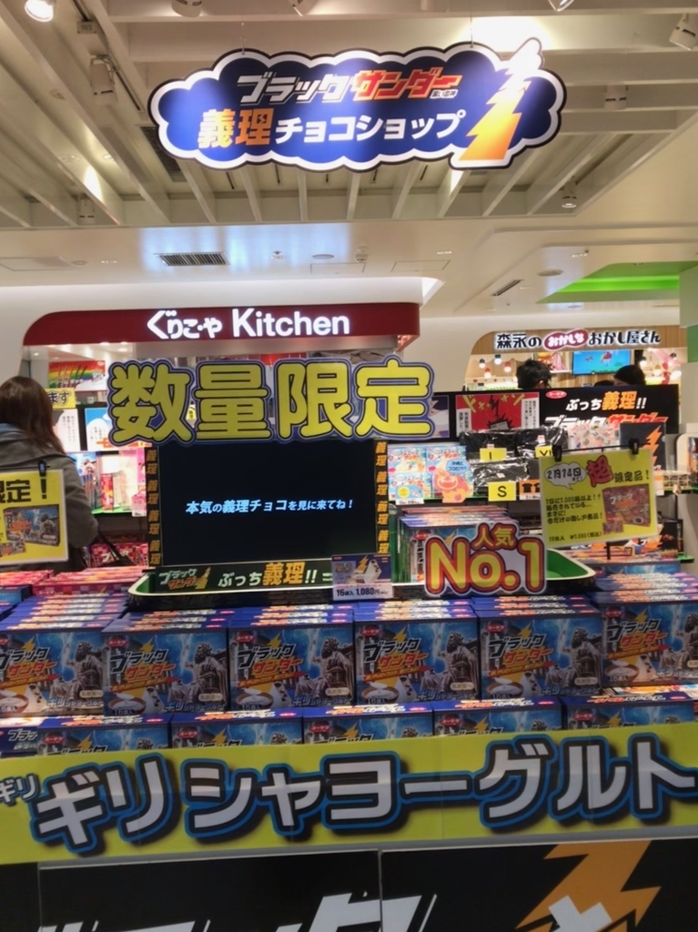 f:id:kaito_blue9:20190131184731j:plain