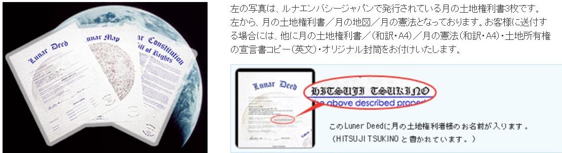 f:id:kaito_blue9:20200227174409p:plain