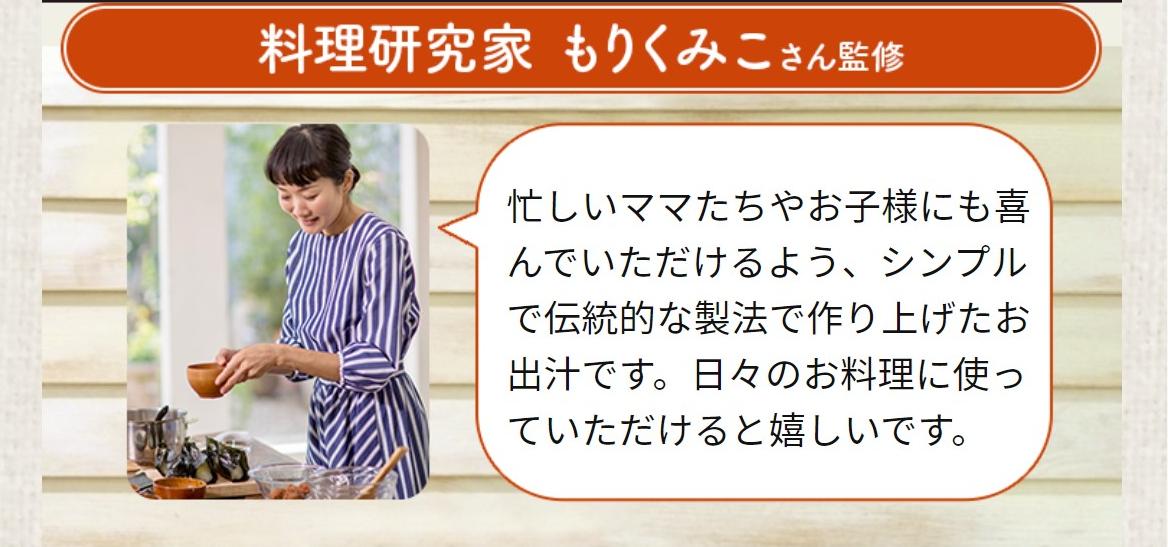 f:id:kaito_blue9:20200302155044p:plain