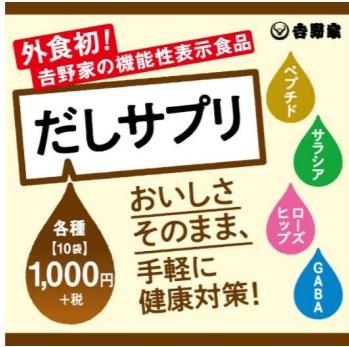 f:id:kaito_blue9:20200302155314p:plain