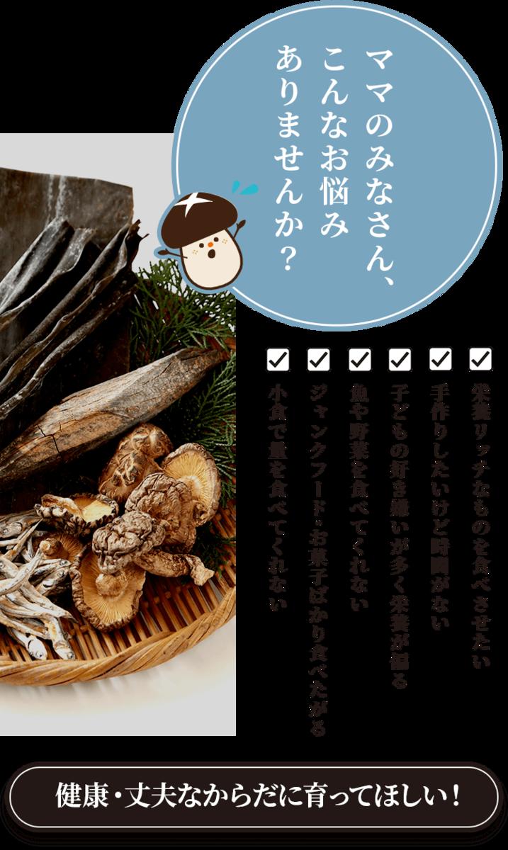 f:id:kaito_blue9:20200302155726p:plain