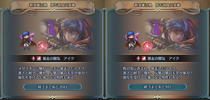 f:id:kaito_maguro:20200610233929j:plain