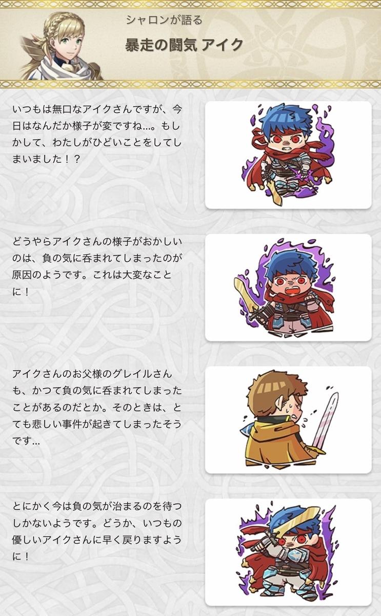 f:id:kaito_maguro:20200610234148j:plain