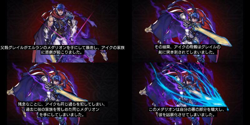 f:id:kaito_maguro:20200610234243j:plain