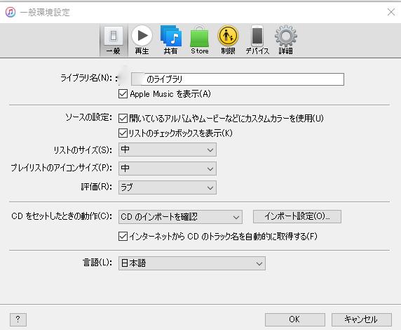 f:id:kaito_nct:20160809165142p:plain
