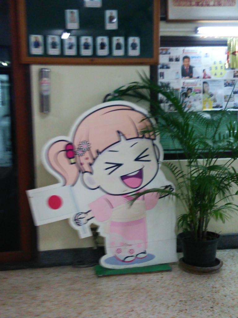 f:id:kaito_nct:20160830161259j:plain