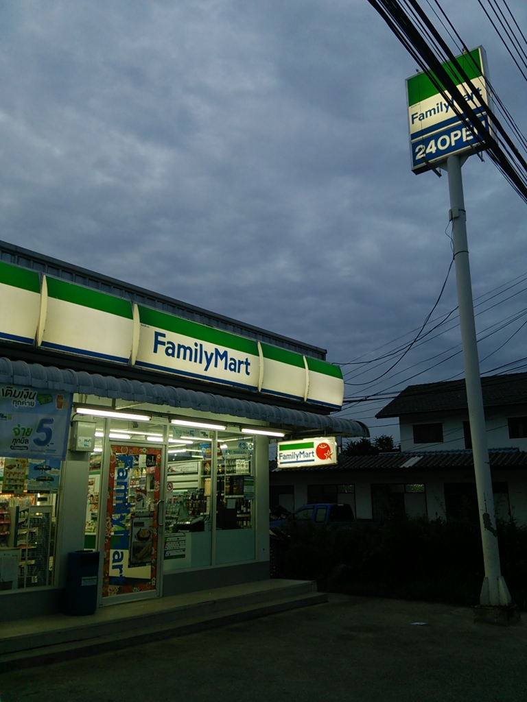 f:id:kaito_nct:20160830170309j:plain