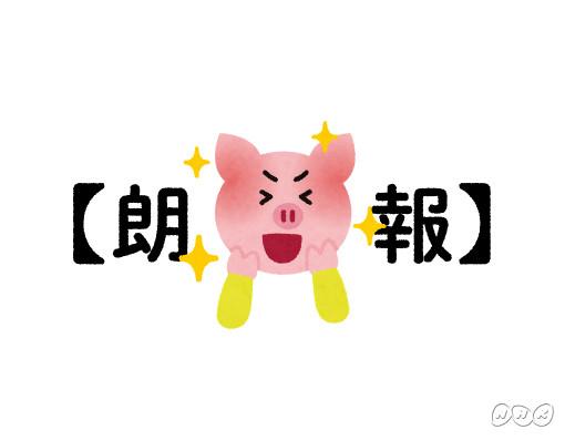 f:id:kaito_nct:20180316090132j:plain
