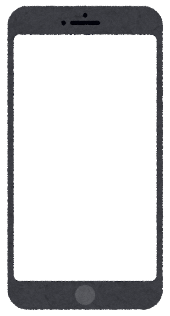 f:id:kaitoflamenco:20200201021454p:image