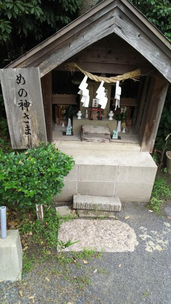 f:id:kaitokunaobakun:20160911094215j:plain