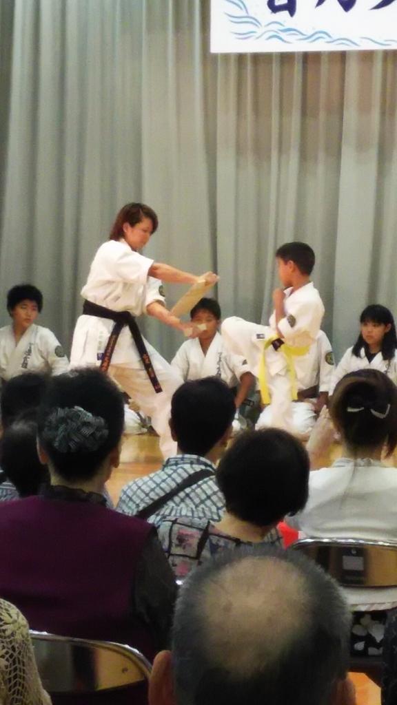 f:id:kaitokunaobakun:20161009174001j:plain
