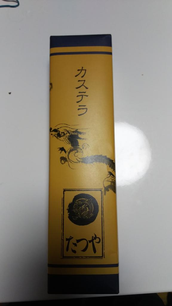 f:id:kaitokunaobakun:20161110222157j:plain