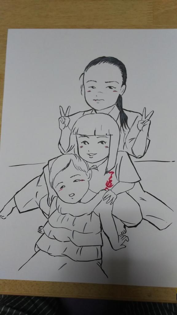 f:id:kaitokunaobakun:20170706121938j:plain