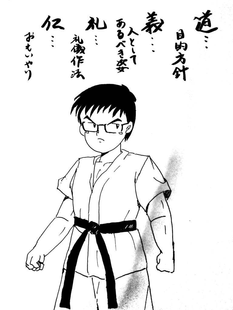 f:id:kaitokunaobakun:20170922224624j:plain
