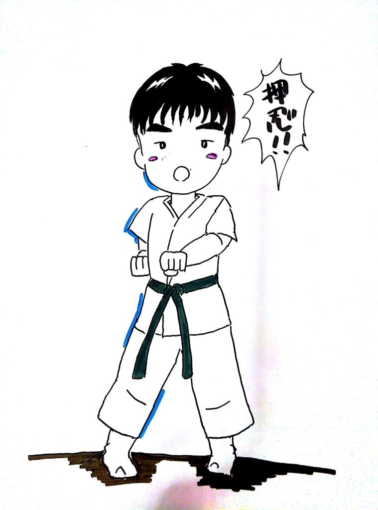 f:id:kaitokunaobakun:20171001230048j:plain