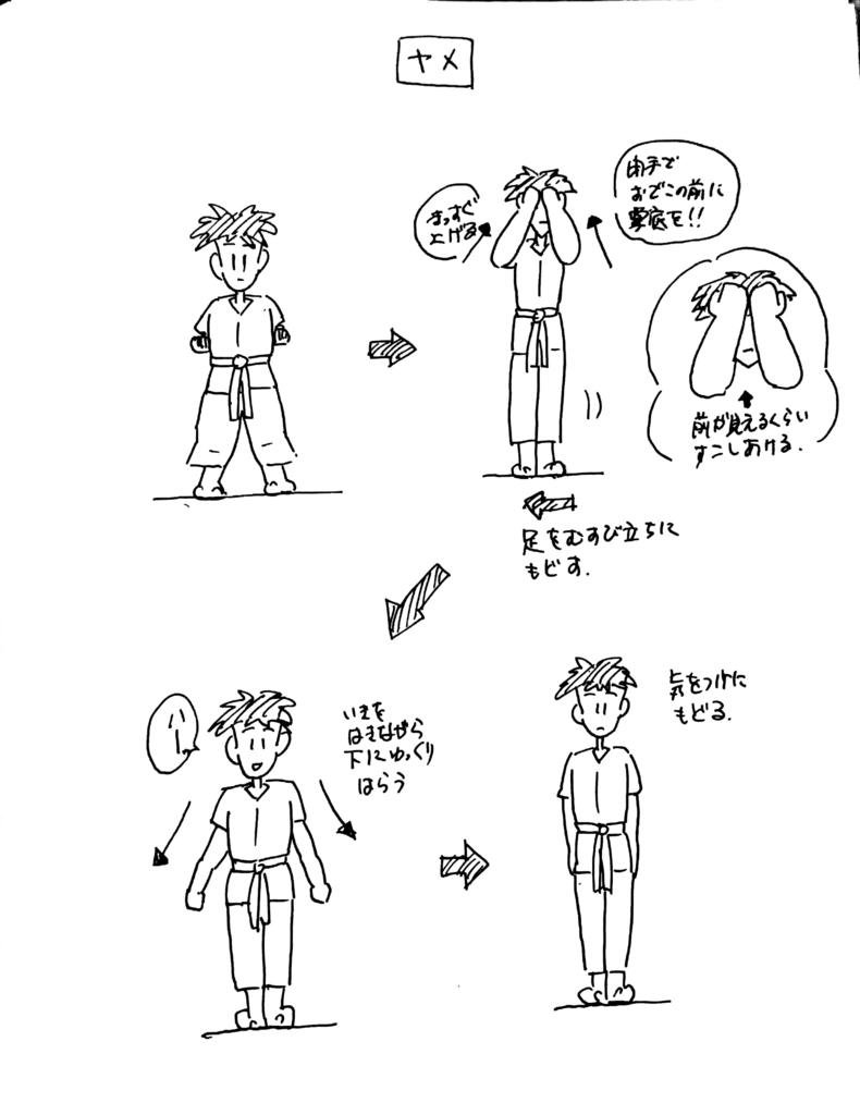 f:id:kaitokunaobakun:20171009232021j:plain