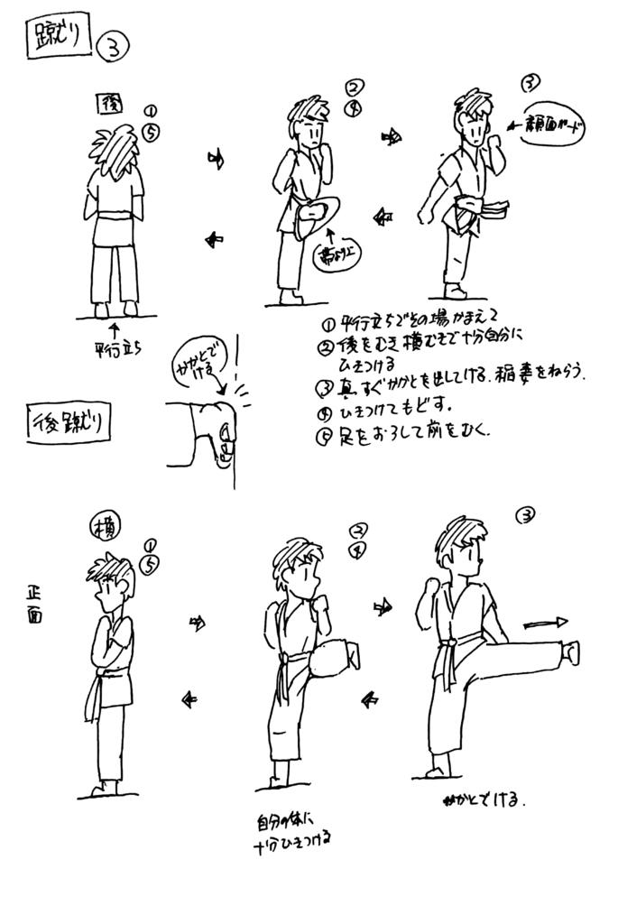 f:id:kaitokunaobakun:20171014231608j:plain