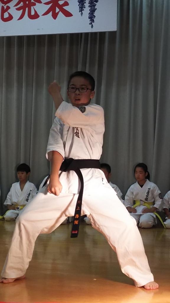 f:id:kaitokunaobakun:20171015214731j:plain