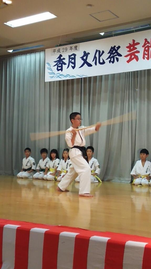 f:id:kaitokunaobakun:20171015214812j:plain