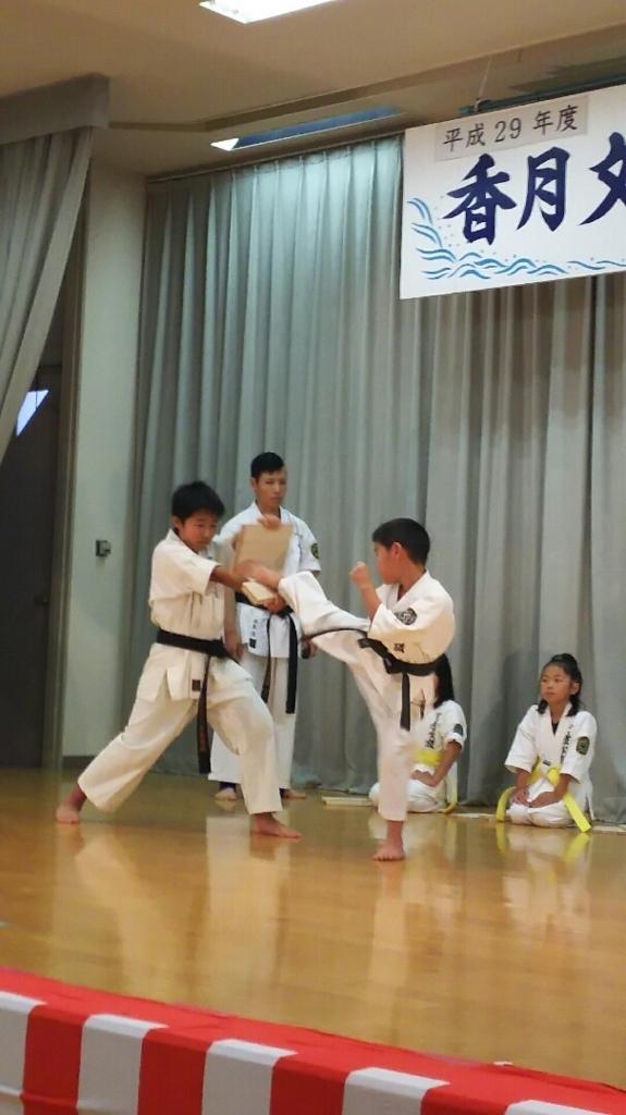 f:id:kaitokunaobakun:20171015214858j:plain