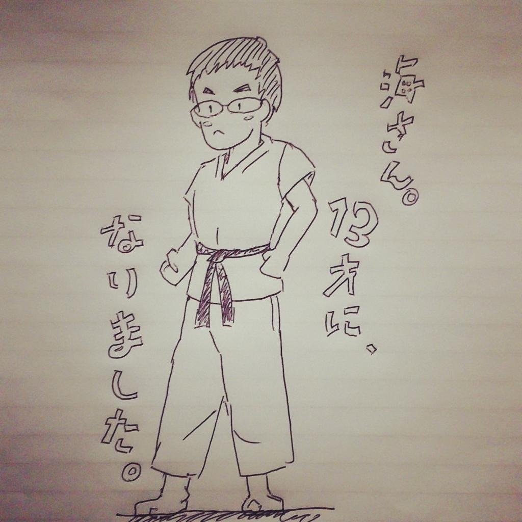 f:id:kaitokunaobakun:20171122103153j:plain