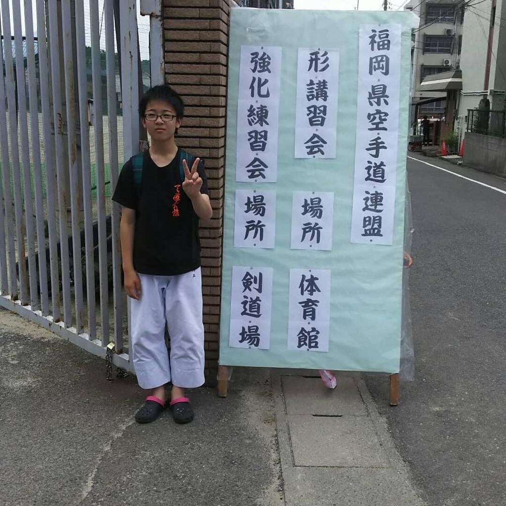 f:id:kaitokunaobakun:20180610223801j:plain