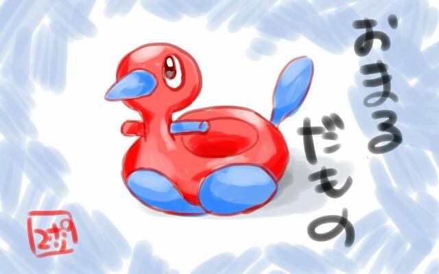 f:id:kaitokuyt-www:20181219163406j:image