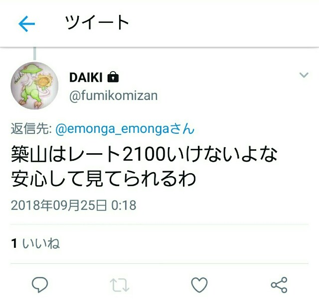 f:id:kaitokuyt-www:20181219164708j:image